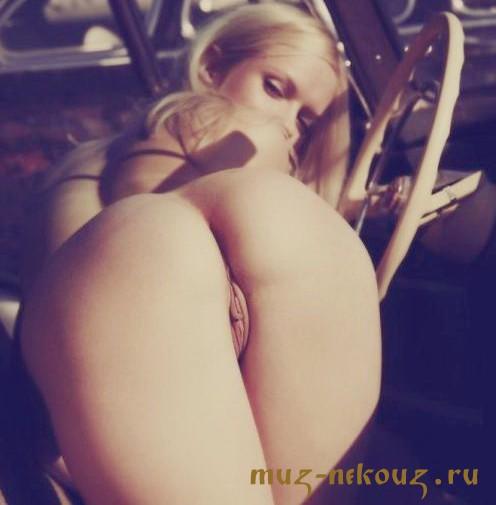 Проститутка Лиля Vip