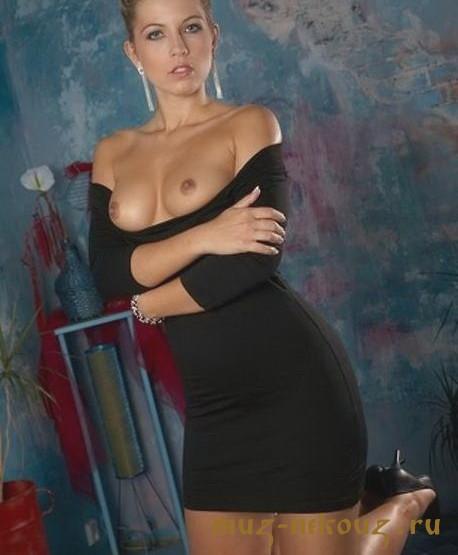 БДСМ-проститутки в Знаменке