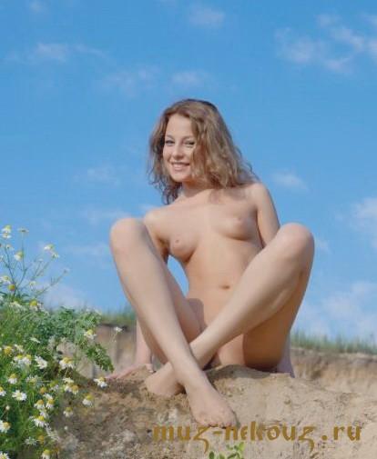 Проститутка Хорхелина70