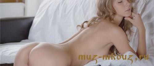 Проститутка Кристиночка VIP