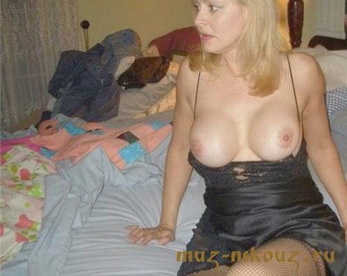 Проститутка Мэй фото 100%