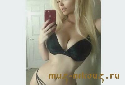 Реальная проститутка Эйда