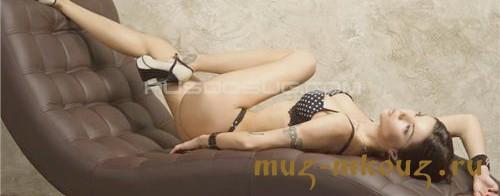 Проститутка Веруля фото без ретуши