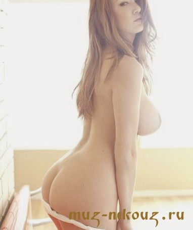 Проститутка Илюса