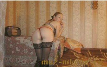 Телифоны сыктывкарских проституток