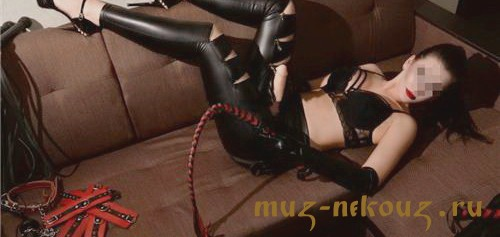 Вызвать проститутку вы ялте номера телефонов
