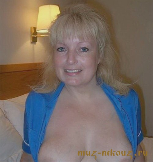 Проститутка Emilly real