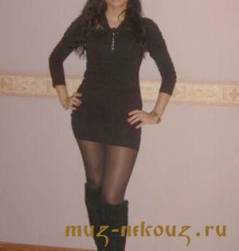 Проститутка Нури Вип