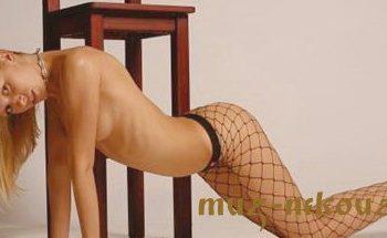 Южно сахалинске проститутки женщины номер телефона