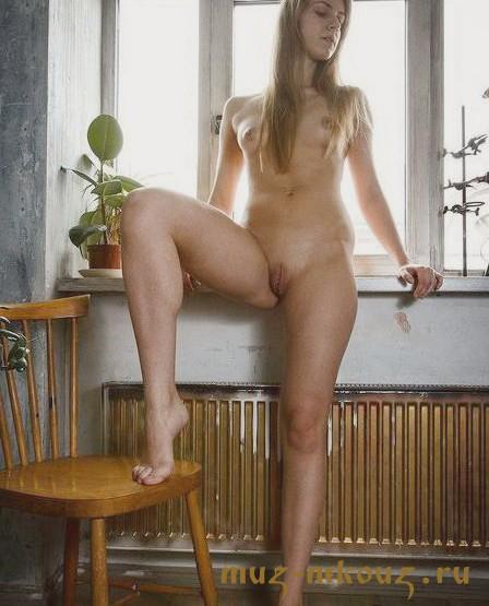 Девушка проститутка Юстинка 100% фото мои