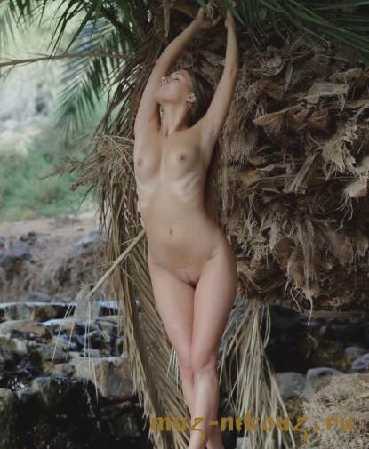 Проститутка Ядвижка Vip