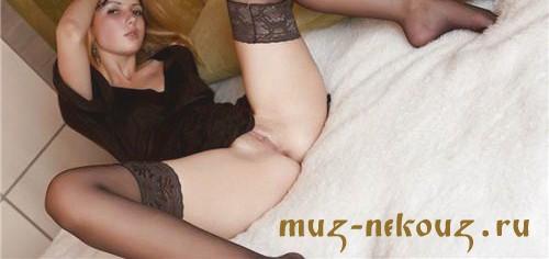 Классные проститутки из города Ижевск