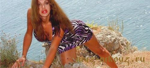 Проститутка Арьян
