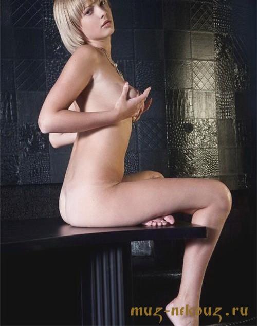 БДСМ-проститутки в Доброполье.