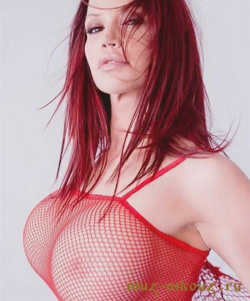 БДСМ-проститутки в Осиповичах